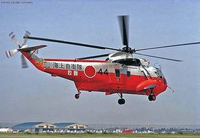 Hasegawa S-61A Seaking JMSDF Ltd Ed Plastic Model Helicopter Kit 1/48 Scale #09959