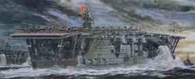 Hasegawa IJN Akagi Aircraft Carrier 1941 Plastic Model Aircraft Carrier Kit 1/350 Scale #40025
