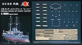 Hasegawa IJN Battleship Mikasa Super Detail Set Plastic Model Ship Accessory 1/350 Scale #40062