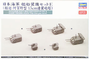 Hasegawa Japan Navy Guns Turret Limited Plastic Model Ship Accessory 1/350 Scale #40089