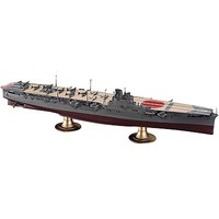 Hasegawa IJN Aircraft Carrier Hiyo Plastic Model Military Ship Kit 1/350 Scale #40096