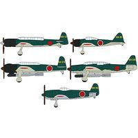 Hasegawa IJN Aircraft Carrier based Aircraft Set Plastic Model Airplane Kit 1/450 #72156