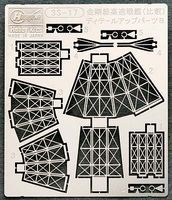 Hasegawa Battleship Kongo Class Detail Up Parts B Plastic Model Ship Parts 1/700 Scale #72717