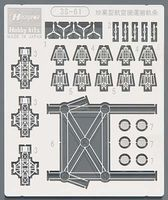 Hasegawa PE Parts 3S-61 Heavy Cruiser Myoko Class Plastic Model Ship Parts 1/700 Scale #72761-8