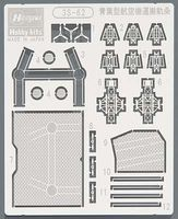 Hasegawa PE Parts 3S-62 Heavy Cruiser Aoba Class Plastic Model Ship Parts 1/700 Scale #72762-5