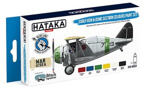 Hataka Blue Line (Brush-Dedicated)- Early USN & USMC Section Colors 1931-41 Paint Set (6 Colors) 17ml Bottles