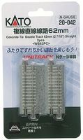 Kato Concrete Tie Double-Track Straight - 2-7/16 N Scale Nickel Silver Model Train Track #20042