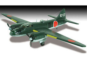 Lindberg Mitsubishi G4M2 Bomber Military Aircraft Plane Plastic Model Airplane Kit 1/72 Scale #70559