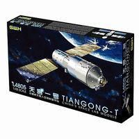 Lion-Roar 1/48 Tiangong 1 Chinas Space Lab Module (Plastic Kit)