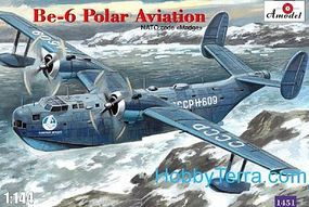 A-Model-From-Russia Beriev Be6 Recon/Patrol Aircraft Plastic Model Airplane Kit 1/144 #1451