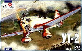 A-Model-From-Russia UT2 Trainer Aircraft Plastic Model Airplane Kit 1/72 Scale #7251