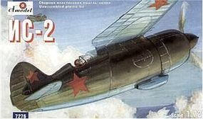 A-Model-From-Russia Shevchenko IS2 Soviet Experimental Fighter Plastic Model Airplane Kit 1/72 Scale #727