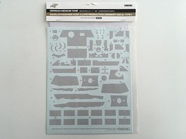Meng SD.KFZ.171 Panther Decal Type1