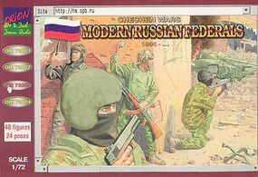 Orion Modern Russian Federals 1995 (48) Plastic Model Military Figure 1/72 Scale #72003