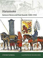 Osprey-Publishing Hatamoto Samurai Horse and Foot Guards Military History Book #eli178