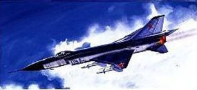 PM-Models Sukhoi SU-21F Falcon Plastic Model Airplane Kit 1/72 Scale #401