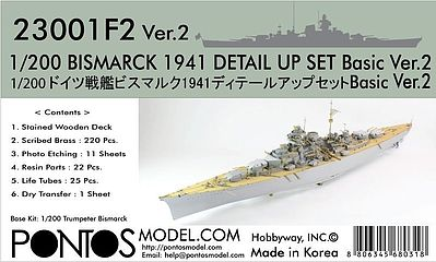 Pontos Model German Bismarck 1941 Ver.2 Detail Set for TSM -- Plastic Model Ship Accessory -- 1/200 -- #230012