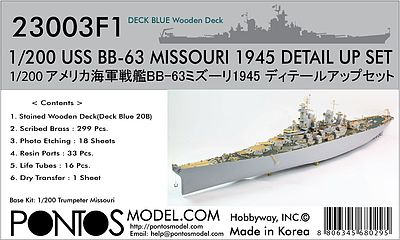Pontos Model USS Missouri BB63 1945 Blue Tone Deck & Detail Set -- Plastic Model Ship Detail -- 1/200 -- #230031
