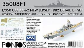 Pontos USS New Jersey BB62 1982 Detail Set Plastic Model Ship Accessory 1/350 Scale #350081