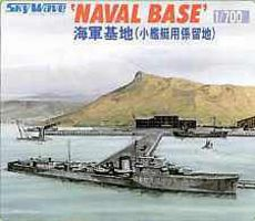 Skywave WWII Navy Base Kit Plastic Model Military Diorama Kit 1/700 Scale #9