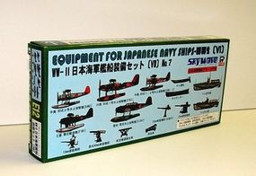 Skywave Equipment Set for Japanese WWII Navy Ships (VII) Plastic Model Ship Accessory 1/700 #e12