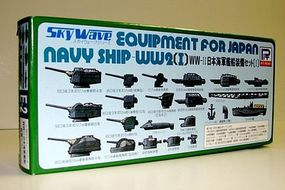 Skywave Equipment Set for Japanese WWII Navy Ships Plastic Model Ship Accessory 1/700 Scale #e2