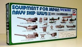Skywave Equipment & Accessories for Japanese Navy Ships Plastic Model Ship Accessory 1/700 #e3