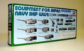 Skywave Equipment Set for Japanese WWII Navy Ships (II) Plastic Model Ship Accessory 1/700 #e5