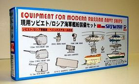 Skywave Equipment Set for Russian Modern Navy Ships Plastic Model Ship Accessory 1/700 Scale #e8