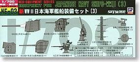 Skywave Equipment Set for Japanese WWII Navy Ships (III) Plastic Model Ship Accessory 1/700 #ne3