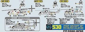 Skywave JMSDF Aircraft Set Plastic Model Airplane Kit 1/700 Scale #s30