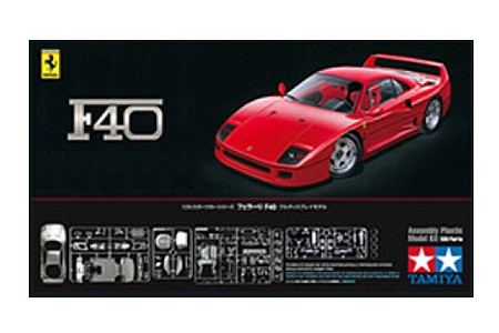 Tamiya Ferrari F40 Sportscar -- Plastic Model Car Kit -- 1/24 Scale -- #24295
