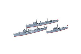 Tamiya IJN Auxiliary Vessels WWII Boats Plastic Model Military Ship Kit 1/700 Scale #31519