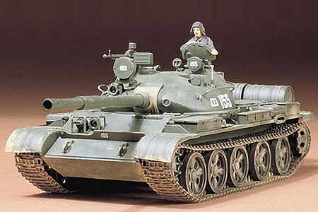 Tamiya Russian T-62A Tank -- Plastic Model Military Vehicle Kit -- 1/35 Scale -- #35108