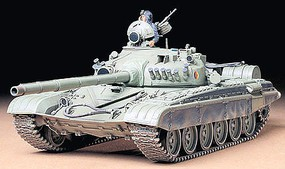 Tamiya Russian T72M1Tank Plastic Model Military Vehicle Kit 1/35 Scale #35160