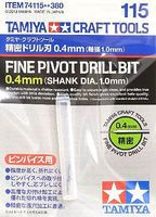 Tamiya Fine Pivot Drill Bit (0.4mm Shank Dia. 1.0mm)
