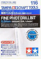 Tamiya Fine Pivot Drill Bit (0.5mm Shank Dia. 1.0mm)
