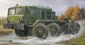 Trumpeter Soviet MAZ-537 8x8 Tank Transporter Plastic Model Military Vehicle Kit 1/35 scale #01006