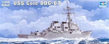 ddg67