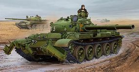 Trumpeter Russian T-62 Mod. 1975 Tank with KMT-6 Mine Plow Plastic Model Vehicle Kit 1/35 Scale #1550