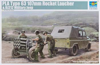 Trumpeter PLA Type 63 107mm Rocket Launcher/Jeep -- Plastic Model Military Vehicle -- 1/35 Scale -- #2320