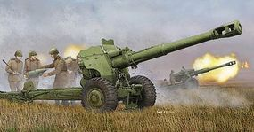 Trumpeter Soviet D20 152mm Towed Gun Howitzer Plastic Model Military Kit 1/35 Scale #2333