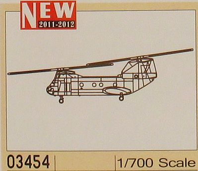 Trumpeter CH-46E Sea Knight -- Plastic Model Helicopter Kit -- 1/700 Scale -- #3454