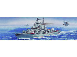 Trumpeter Russian Sovremenny Destroyer Plastic Model Military Ship 1/200 Scale #3612