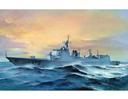 Trumpeter PLA Chinese LanZhou DDG170 Type 052C Destroyer Plastic Model Ship 1/350 Scale #4530