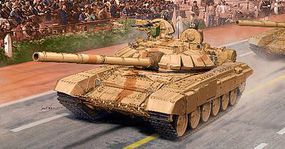 Trumpeter Indian T90C Main Battle Tank Plastic Model Military Vehicle Kit 1/35 Scale #5561