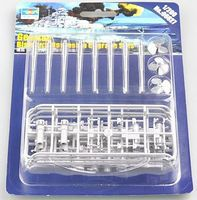 Trumpeter German Bismarck Battleship Upgrade Set for #3702 Plastic Model Ship Accessory 1/200 #6627