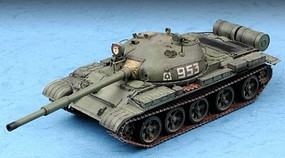 Trumpeter Russian T-62 Mod 1962 Main Battle Tank Plastic Model Military Vehicle Kit 1/72 Scale #7146