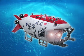 Trumpeter Chinese Jiaolong Manned Submersible Plastic Model Military Ship Kit 1/72 Scale #7303