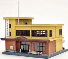 Tomy Community Center and Public Library Kit N Scale Model Railroad Building #252764